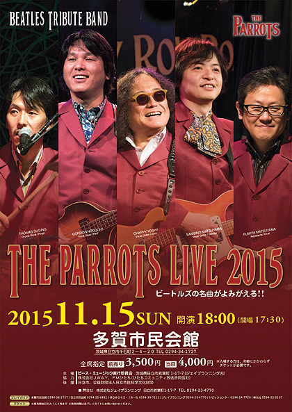 THE PARROTS LIVE 2015